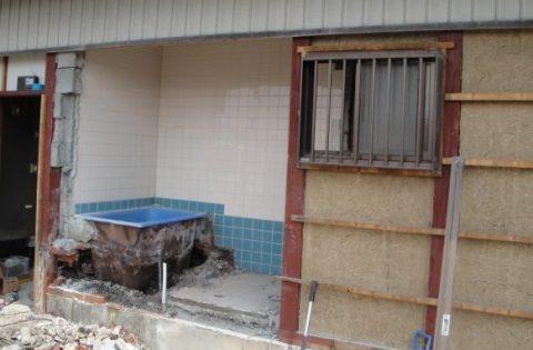 彦根市 I 様邸浴室改修工事